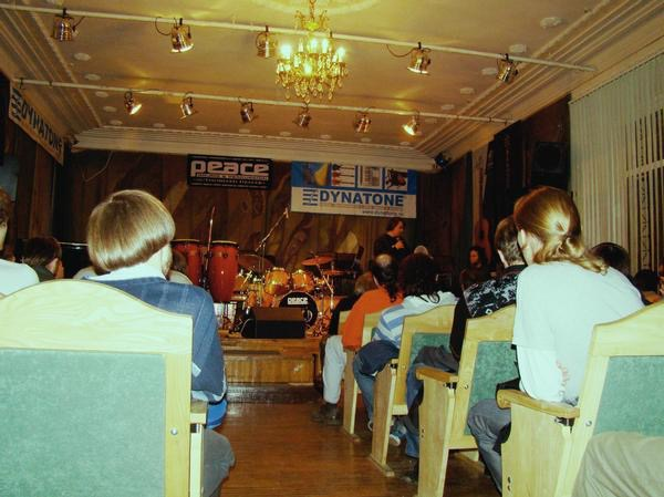 AT MOSCOW SCHOOL OF MUSIC